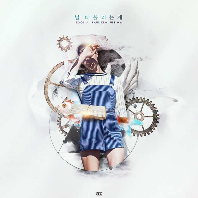 Sool J, Paul Kim, Ultima - Thinking of You (album cover)