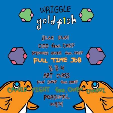 Goldfish - Wriggle (Track List)