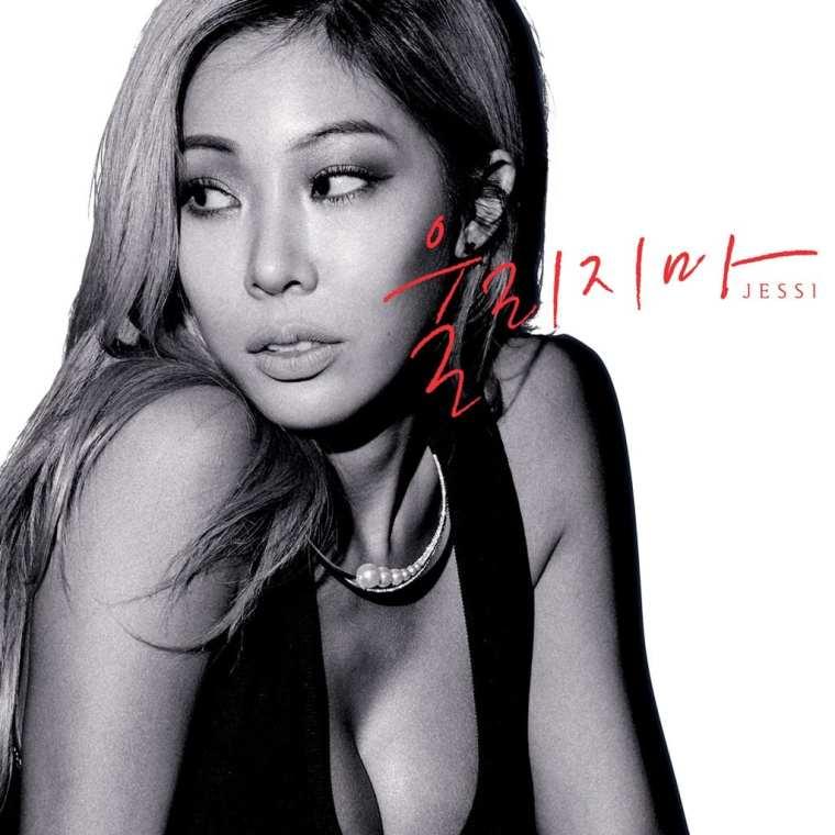 Jessi - Don't Make Me Cry (album cover)