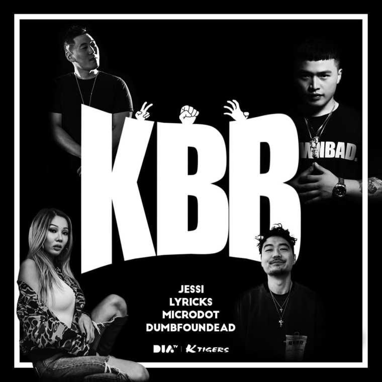 Microdot - K.B.B (album cover)