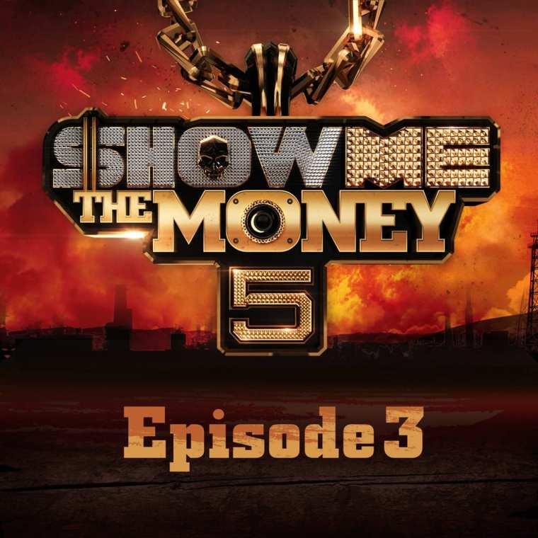 쇼미더머니 5 Episode 3 (album cover)