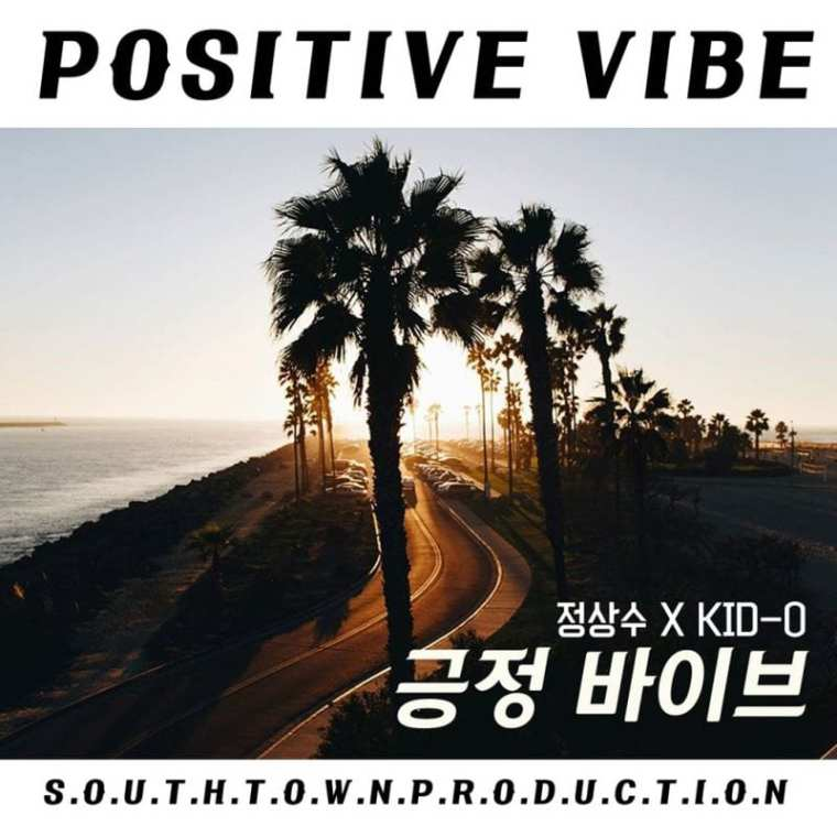 Jung Sangsoo X Kid-O - Positive Vibe (album cover)