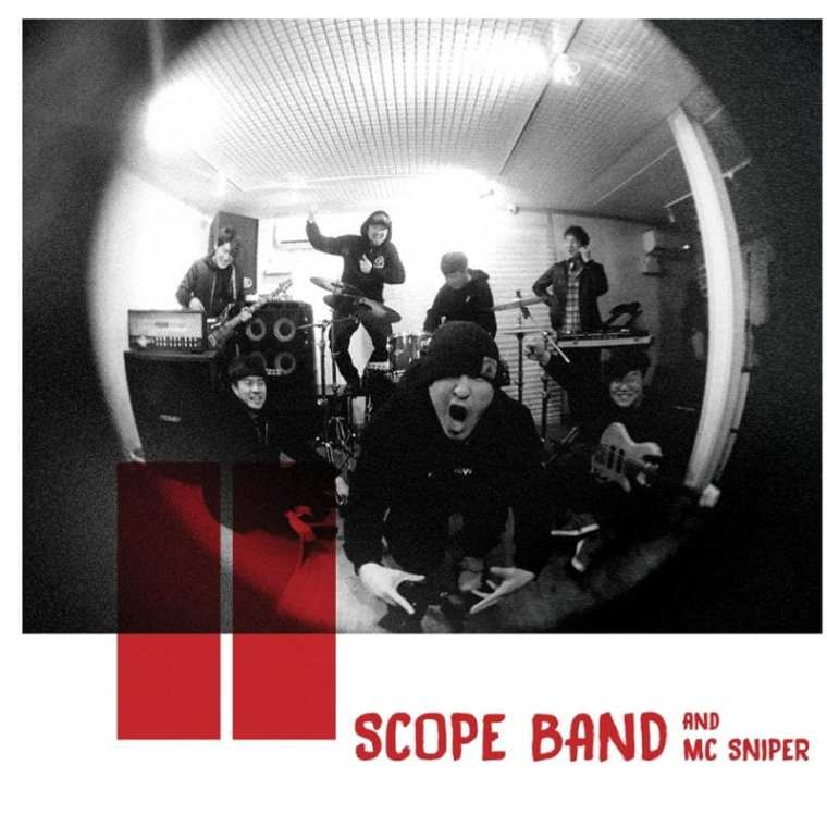 SCOPE BAND - SCOPE MUSIC (album cover)