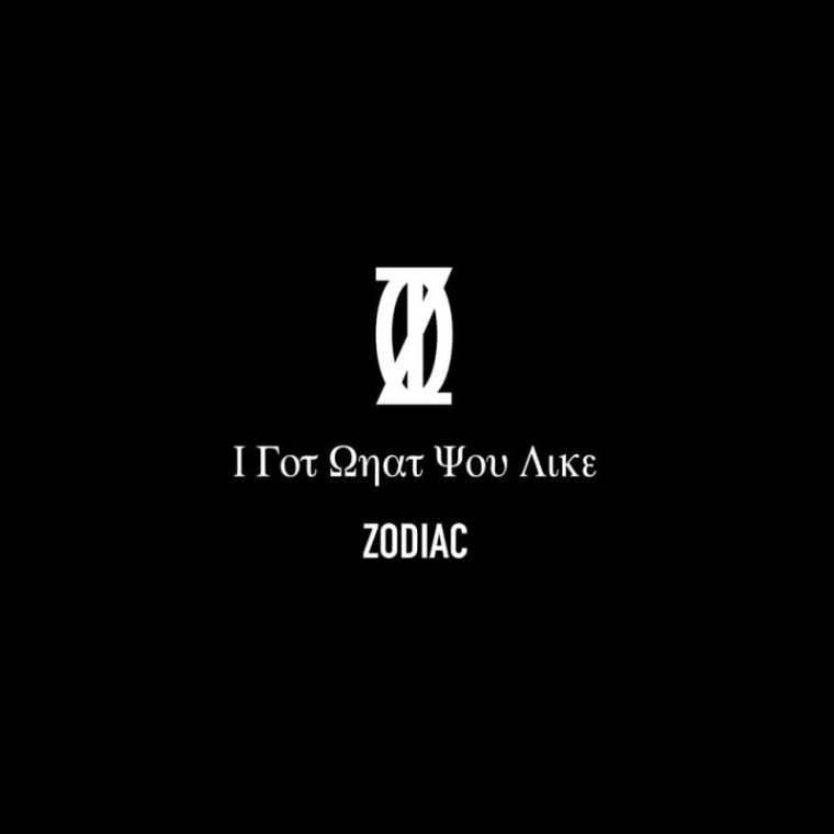 Zodiac - I Got What You Like (album cover)