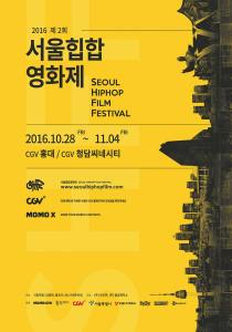 2nd Seoul Hiphop Film Festival (poster)