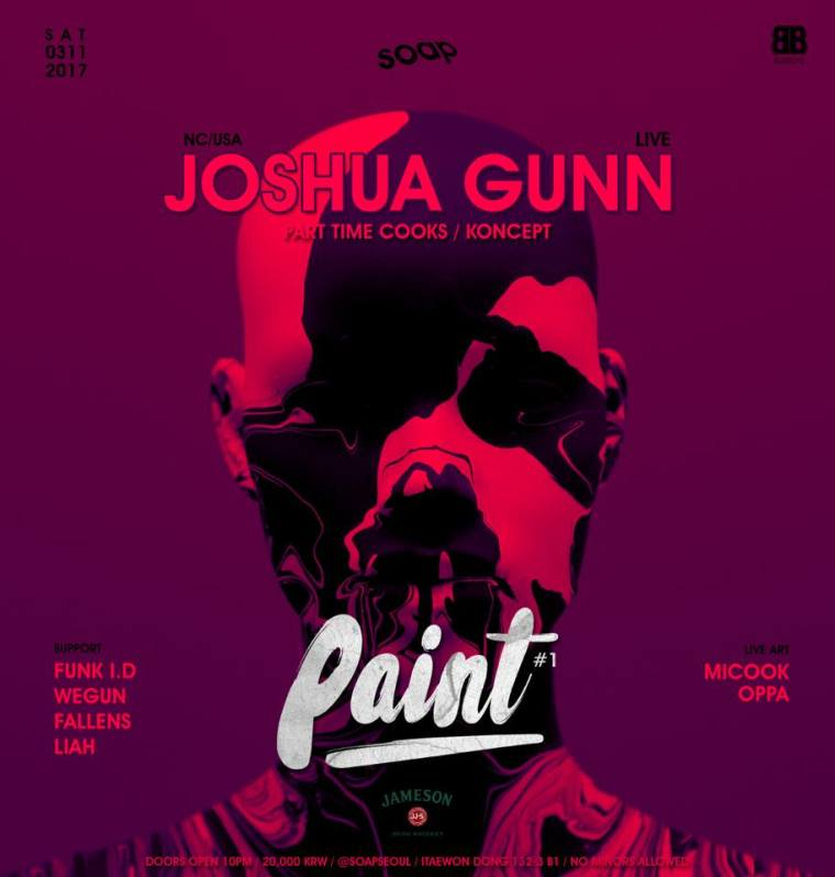 Paint #1 Poster