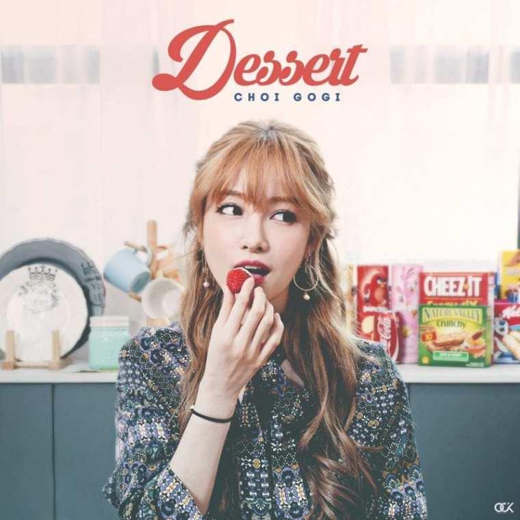 CHOI GOGI - Dessert (album cover)