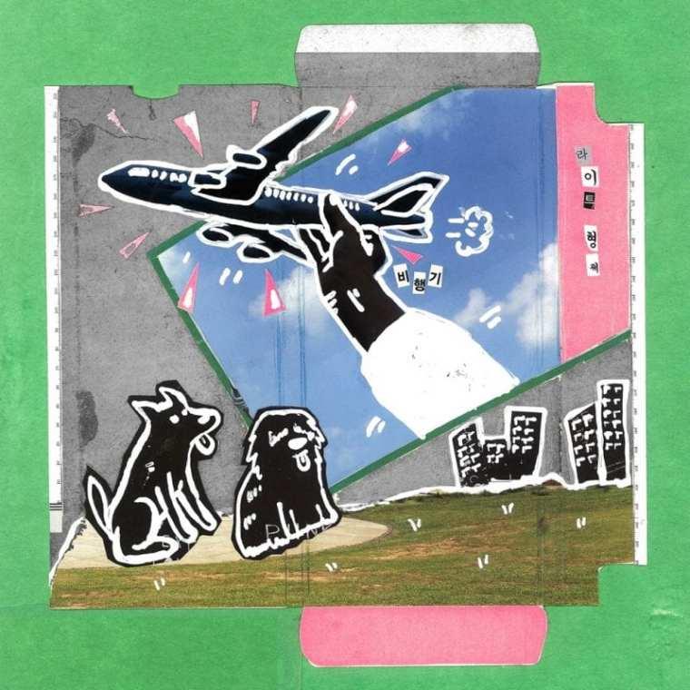 Lutto - 라이트형제 (album cover)