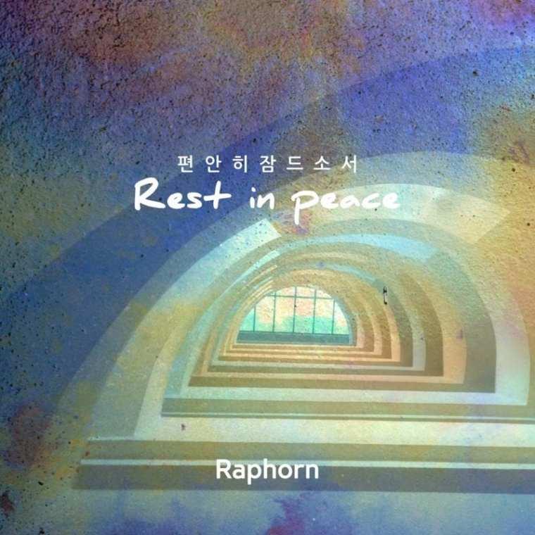 Raphorn - Rest In Peace (album cover)