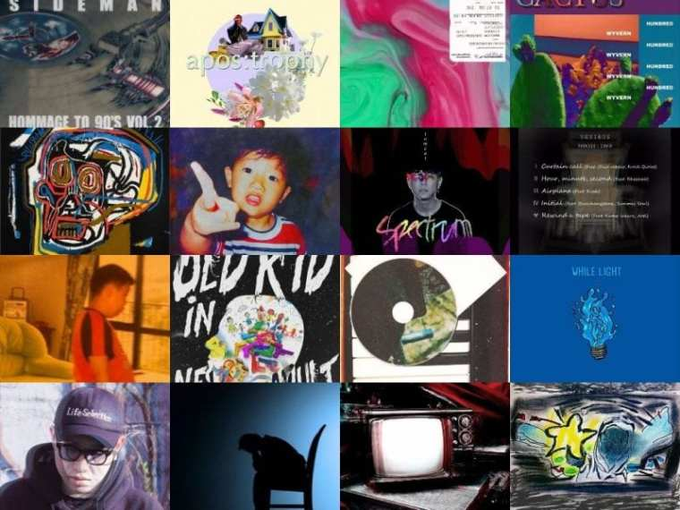 Album covers of SoundCloud releases in March 2017