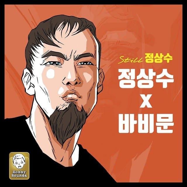 Jung Sangsoo, Bobby Moon - Still Jung Sangsoo (cover)