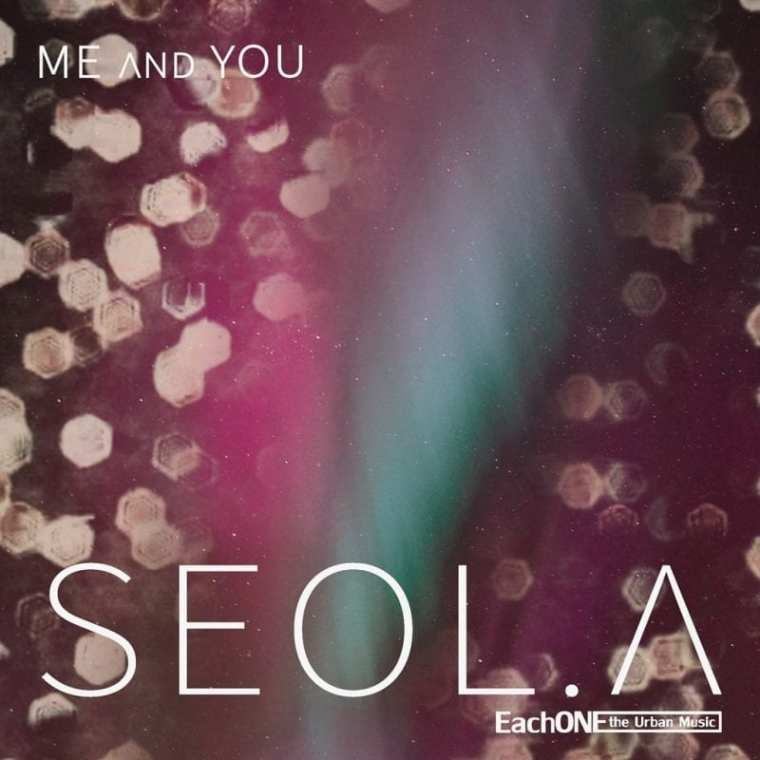 Seol.A - Me & You (album cover)