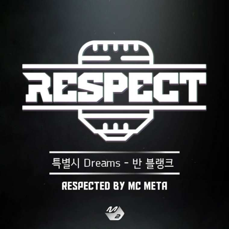 Ban blank - RESPECT (cover art)