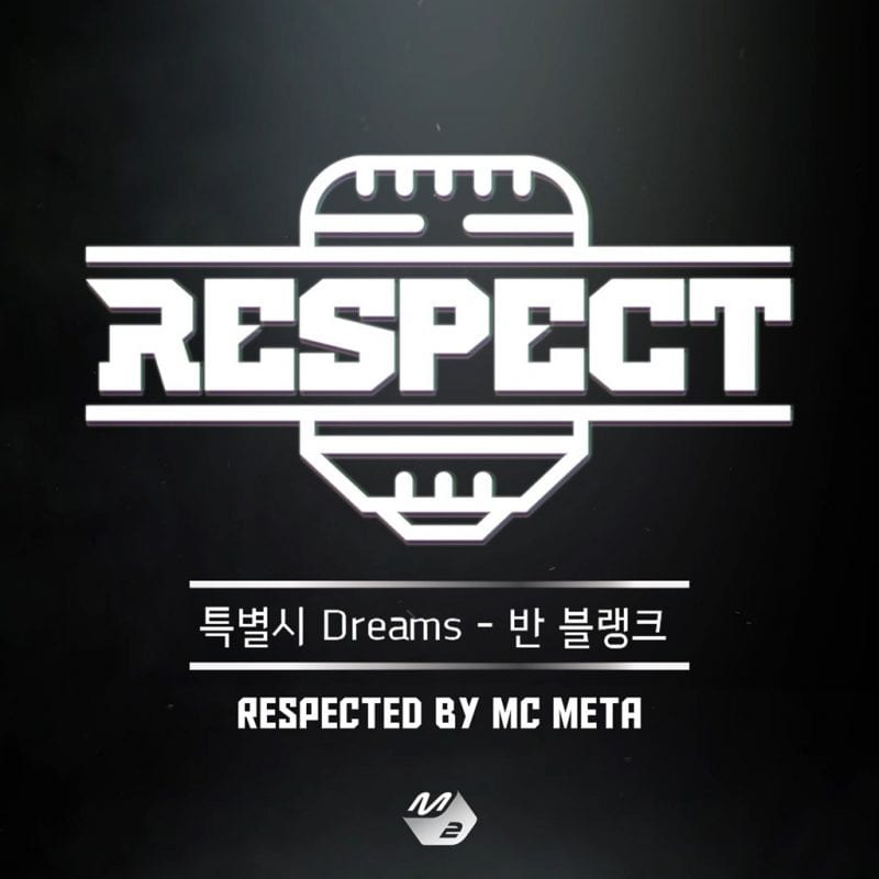 Ban blank - RESPECT (cover art)