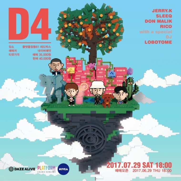 daze alive - D4 concert poster