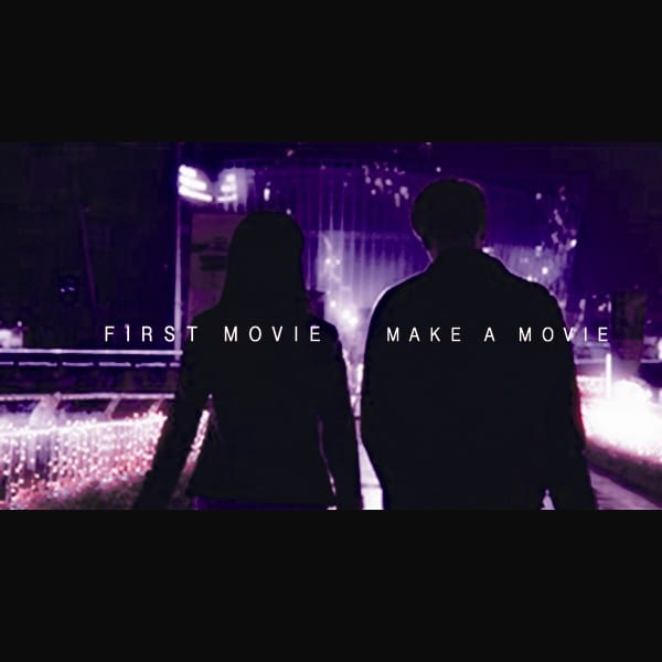MAKEaMOVIE - First Movie (cover)