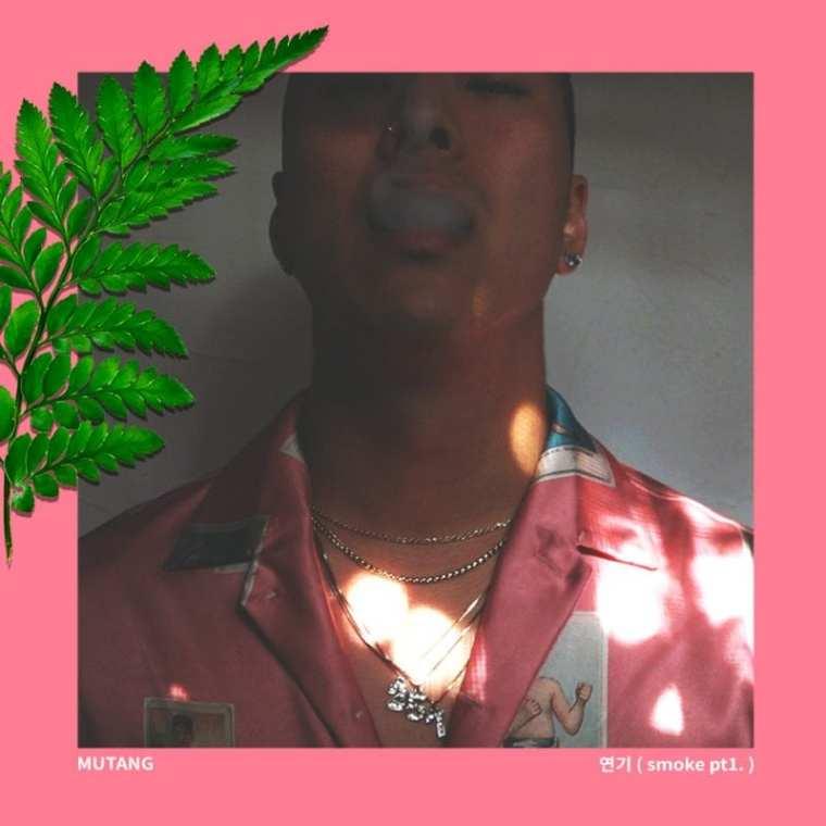 Mutang - Smoke Pt. 1 (cover art)