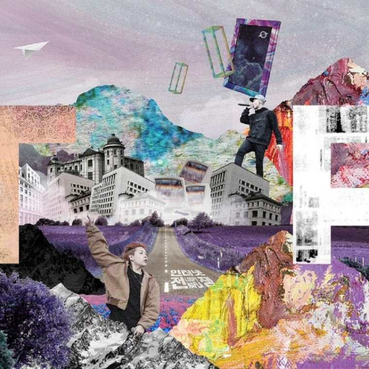 Loopy, nafla - 인터넷 전쟁 (cover art)