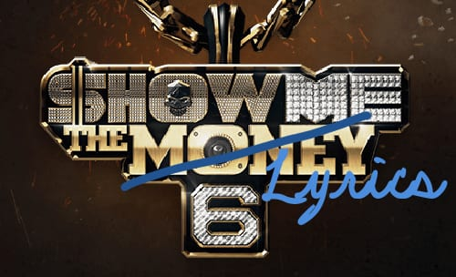 Show Me The Lyrics (logo)