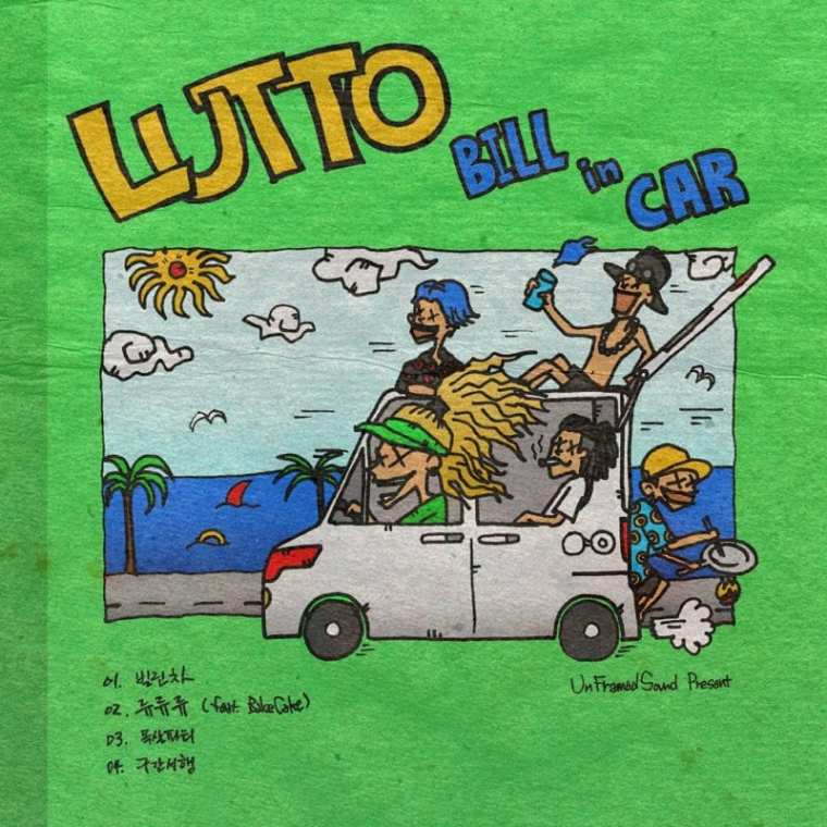 LUTTO - BILLINCAR (album cover)