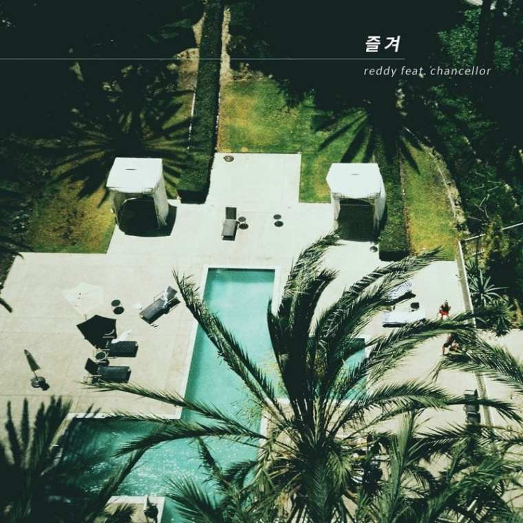 Reddy - 즐겨 (cover art)