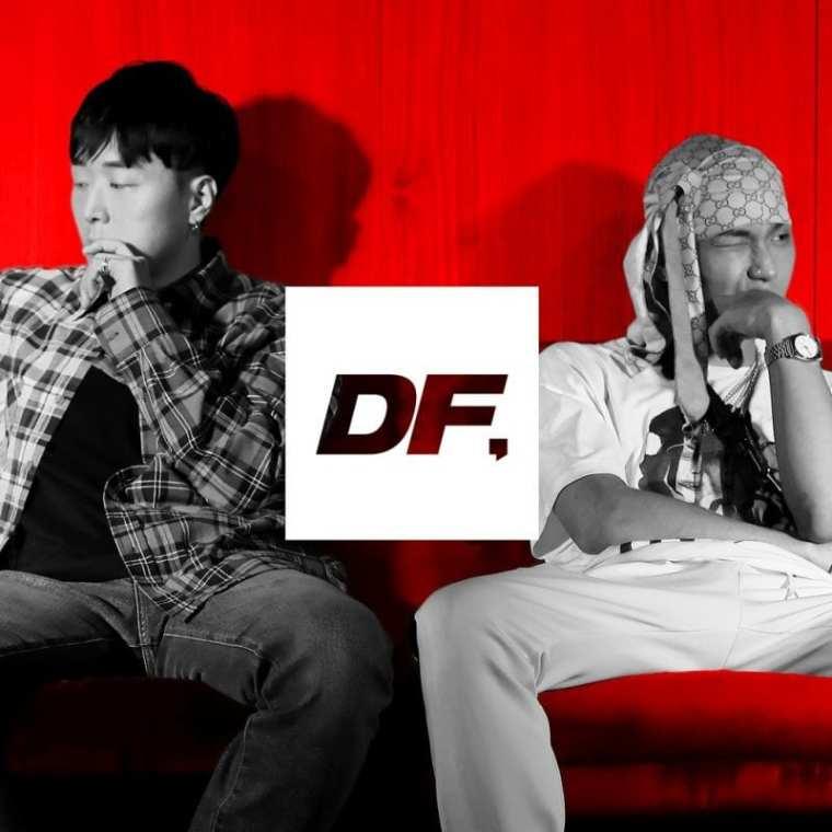 Dingo X H1GHR MUSIC - iffy (cover art)