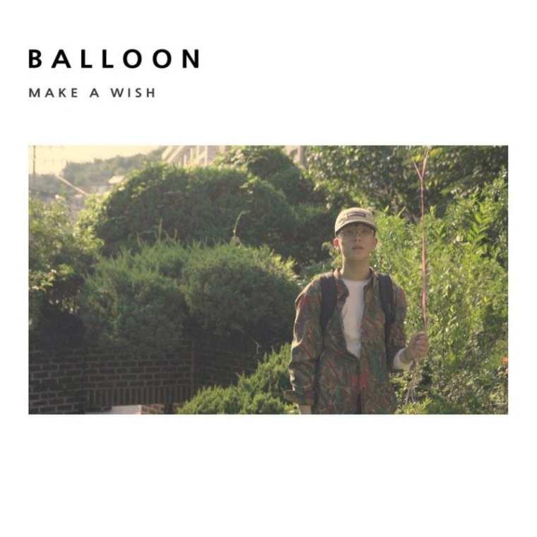 Childwood - Balloon (cover art)