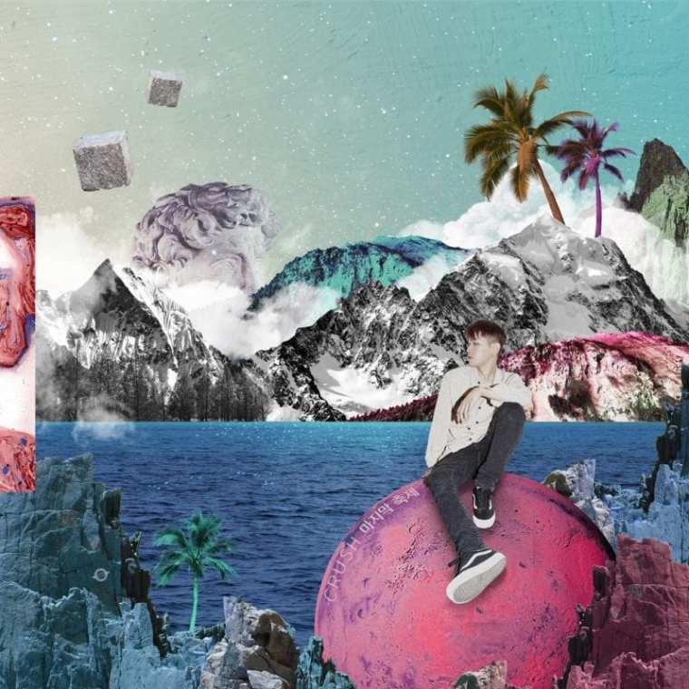 Crush - 마지막 축제 (cover art)