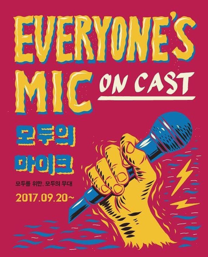 Everyone's Mic Oncast (poster)