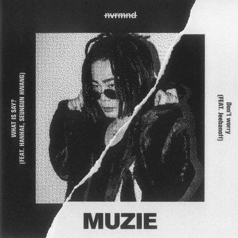 Muzie - Future Track (cover art)