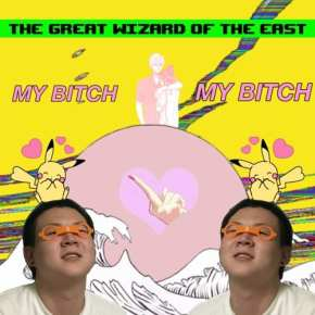 The Great WizΔrd of the East™ with Blanco Catty (cover art)