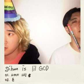 Wet Boyz - Gihoon Is Lil God (cover art)