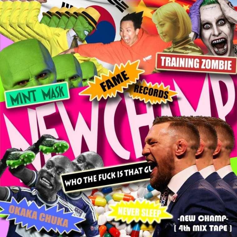 New Champ - Training Zombie (cover art)