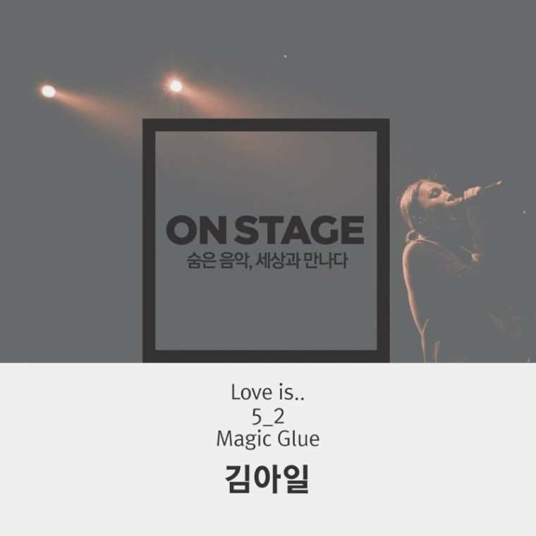 Qim Isle - Naver On Stage 361 (cover art)