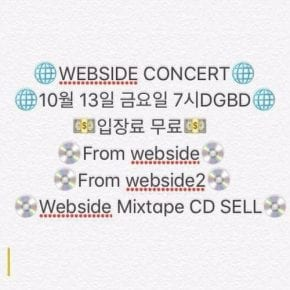 WEBSIDE CONCERT SPECIAL EDITION (cover art)