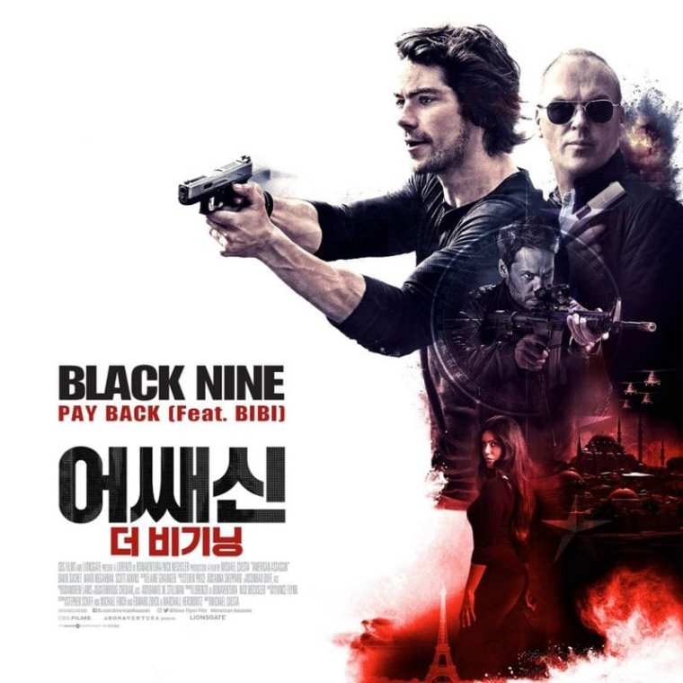 Black Nine- Payback (cover art)