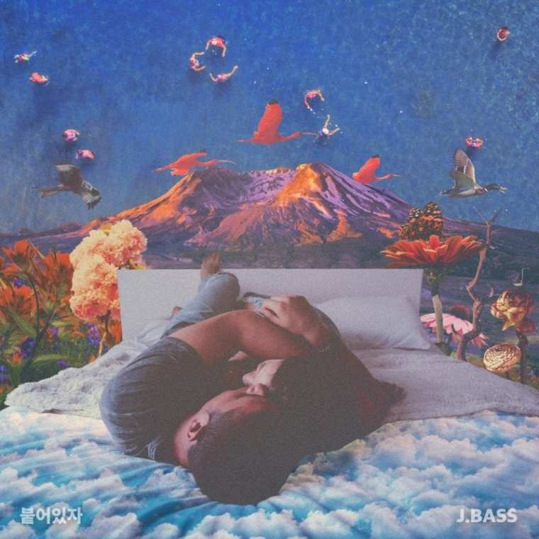 J.BASS - Stay With Me (cover art)