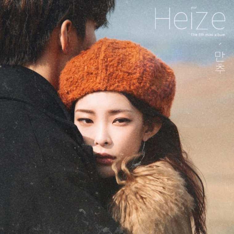 Nữ rapper Heize và Ha Sung Woon (HOTSHOT) sẽ phối hợp nội dung trong sản phẩm mới ảnh 3