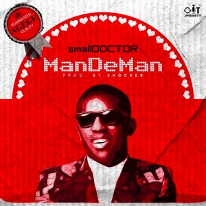 small doctor Hip Hop More 300x300 - Small Doctor – ManDeMan