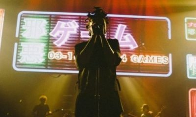 The Weeknd For Your Eyes Only Kissland Scrapped scaled Hip Hop More - The Weeknd – For Your Eyes Only (Kissland Scrapped)