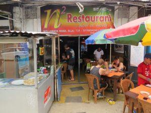 N2 Restaurant Ella Sri Lanka