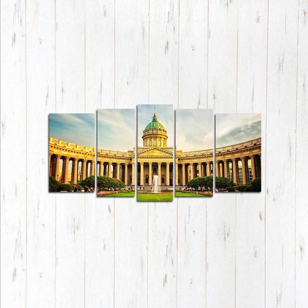 Модульная картина Дворцовая площадь днем