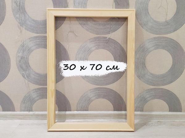 Подрамник для холста 30 x 70 см