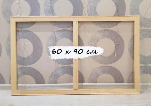 Подрамник для холста 60 x 90 см