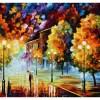 Картина Осенняя прогулка