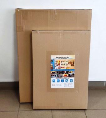 Упакованные картины для доставки