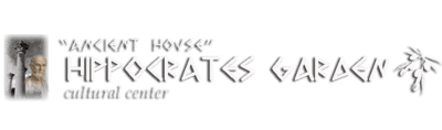 Hippocrates Garden