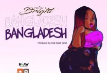 Prince Bright Bangladesh