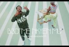 Ookomfooo kwaaade33 Bedi Me Nkyen Mu