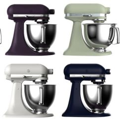Kitchen Aid Colors Sears Remodeling Kitchenaid Reveals Four New Mixer